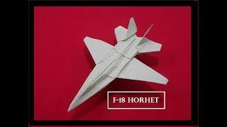 1257 How To Make Paper Airplane