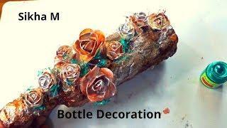 #DIY #BottleDecoration #BottleArt | Vintage Look Wine Bottle | Glass Bottle Decoration | Sikha M
