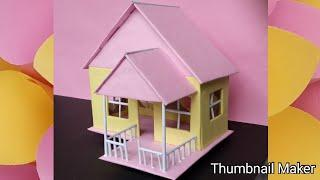 How to make cardboard beautiful house. Beautiful cardboard and paper house. Easy. At home.