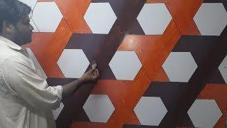 3d wall decoration effect ideas | 3d wall painting | 3d wall texture new design | interior design