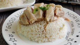 How to Make Shaoxing Chicken Rice 绍兴鸡饭 (with a Rice Cooker) 电饭锅食谱 Super Easy One Pot Recipe