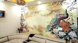 Beautiful 3D wallpaper Designs || Home Designing ||