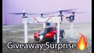 How to make Quadcopter at home + Giveaway ???????????? ( Drone )