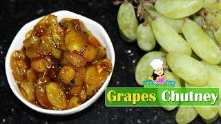 Grapes chutney | Sweet & spicy grapes chutney | How to make grapes chutney