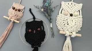 Tips for My Macrame Owl / 마크라메 부엉이 Tip