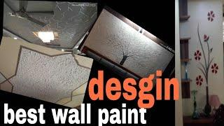 Best wall paint by nazim