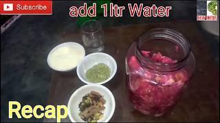Wine of Rose flowers Make at home part 2 गुलाब की अंगरेजी वाईन बनाना सीखें  Desi Daru Shrab Recipes