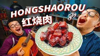 Red Braised Pork Belly Recipe... Delivered in Song (红烧肉) ????????