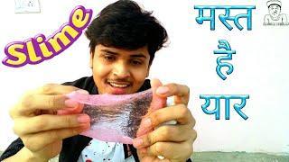 Learn How To Make Slime In Hindi स्लाईम कैसे बनाते हैं // Giveaway // Slimes Making Videos Part 1