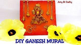 DIY 3D Ganesha Clayart/Ganesh Wall Art/Mural Painting /Shilpkar Mural Painting /3D Mural Painting