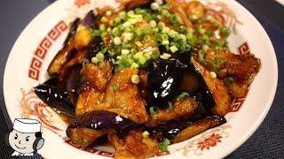 豚バラなす♪ Miso Flavored Pork Belly and Eggplant Stir-Fry♪