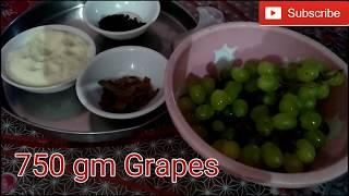 Make green Grapes wine at home अंग्रेजी हरे अंगूरों से वाईन बनाए घर में Desi Daru Shrab Ayurvedic