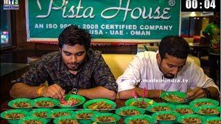#Pista House Haleem Eating Challenge | Food Challenge | My3streetfood