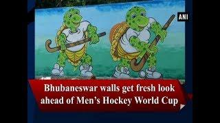 Bhubaneswar walls get fresh look ahead of Men's Hockey World Cup - #Odisha News