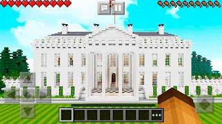 HOW TO BUILD THE WHITE HOUSE IN MINECRAFT! (MINECRAFT EDUCATIONAL VIDEO)