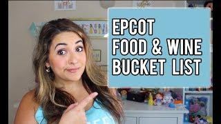 EPCOT FOOD AND WINE BUCKET LIST || PLUS BIRTHDAY MONTH