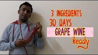 Grape Wine Making With 3 Ingredients In 30 Days ക്രിസ്മസ് സ്പെഷ്യൽ മുന്തിരി വൈൻ