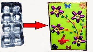 DIY-Wall Hanging Art & Craft Ideas | DIY Room decoration Ideas (use of empty medicine packets)