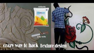 3D Wall Design | Mural Art|Sculpture  Painting