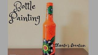 Bottle Painting DIY | How to paint on wine bottle | Bottle Recycle