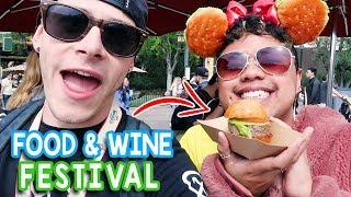 Disney California Adventure Food & Wine Festival 2019 | NEW Food Review!