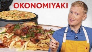 Okonomiyaki In a Waffle Iron | Mad Genius | Food & Wine