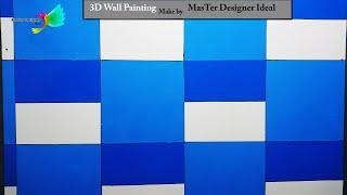 3d wall painting |  new design ideas | 3d wall decoration effect | Make by Master Designer Ideal