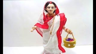 How to Make Bengali House Wife Doll in a Very Simple Steps ll DIY Indian Doll Making