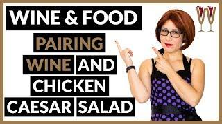 What Goes With Caesar Salad? | Wine and Food | WineScribble