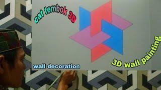 Tutorial cat tembok motif 3D| gambar 3 dimensi | 3D wall painting decoration