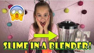 MAKING SLIME IN A BLENDER & NEW CHANNEL ANNOUNCEMENT | EMMALAILA123