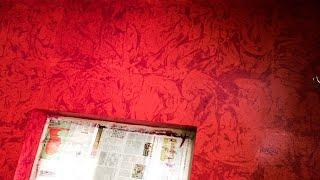HOW TO APPLY DAPPLE EFFECT ASIAN PAINTS KERALA!asian paints royale play dapple interior design 2018