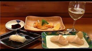 ワインに合う寿司の作り方~How to make sushi that goes well with wine~寿司屋の仕込み
