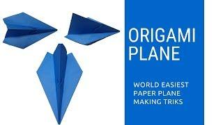 How to Fold an Origami Plane - World Popular Paper Plane Folding Tutorial