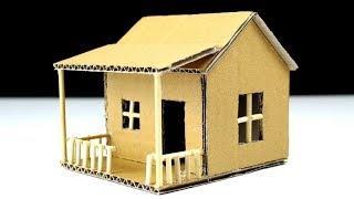 كيف تصنع منزل صغير???? من الكرتون فى دقيقتين _ روووووعه ؟!!!!!!
