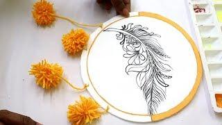 Wall Hanging Craft Idea - disposable plate Wall Hanging | Painting For Wall | Home decor Idea