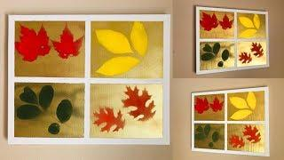 DIY Fall Seasonal Decor / Wall Decoration Ideas at Home / DIY Leaf Painting