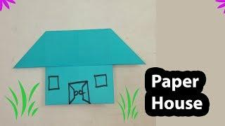 How to Make a Paper House Without Tape or Glue | Making an Easy Paper Standing House - Paper Crafts