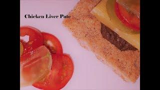Chicken Liver Pate with white wine- Best Snacks-How to make||Mamalief||