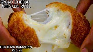 Bread cheese chicken roll | Ramadan special recipe storage 7 days| Iftar recipe | एसे बनायें इफ़्तार