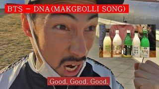 BTS. Introduction of Korean rice wine that BTS also likes-BTS-DNA (MAKGEOLLI SONG) BTS 도 좋아하는 막걸리