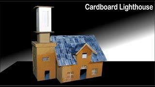 How To Make Small Cardboard House Crafts For Kids - Cardboard Lighthouse DIY