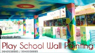 How to Paint Play School / Pre School Classroom Wall Painting