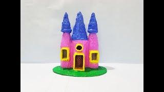 How to make a beautiful fairy house with bottle |Best Out of Waste|DIY|