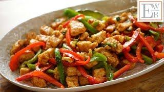 Beth's Cashew Chicken Recipe