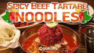 [COOKAT] Spicy Beef Tartare Noodles