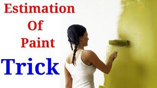 How to Calculate Quantity of Wall paint | Estimation of wall paint | Painting Estimate