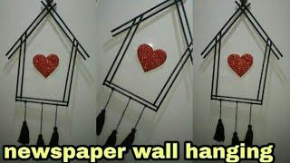Easy and beautiful wall hanging from waste materials. newspaper craft idea. newspaper wall decor.