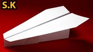 Easy Paper Airplanes | How To Make A Paper Airplane Easy & Fast | Origami paper plane