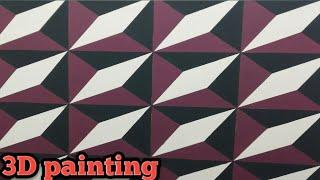 3d wall painting | optical illusion 3d wall design | 3d wall decoration effect | interior design